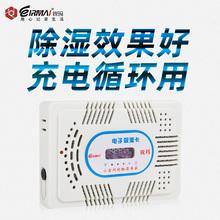 锐玛吸fa卡防潮箱电ta卡再生式防潮卡单反相机器吸湿器