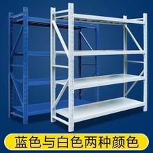 货架仓fa仓库自由组ta多层多功能置物架展示架家用货物铁架子