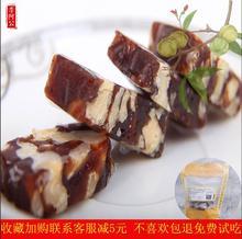 李阿公fa枣核桃糕软ta麻红枣泥手工现做宝宝老的孕妇零食