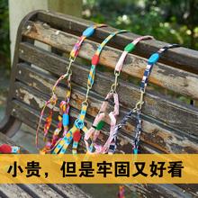 狗狗牵fa绳子遛狗绳ta绳(小)型犬中型大型泰迪猫咪宠物用品