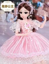 会说话fa的洋娃娃玩ta芭比拉莎公主仿真智能对话唱歌跳舞