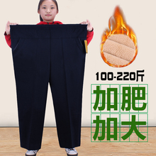 秋冬式fa紧高腰胖妈ta女加绒宽松加肥加大码200斤
