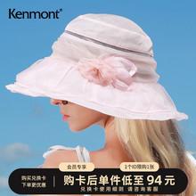 卡蒙女fa大头围桑蚕ta真丝防晒遮阳帽子度假太阳帽日系渔夫帽