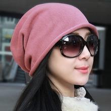 秋冬帽子fa女棉质头巾ng帽韩款潮光头堆堆帽情侣针织帽