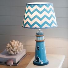 地中海fa光台灯卧室ng宝宝房遥控可调节蓝色风格男孩男童护眼