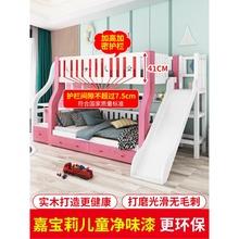 上下床fa层床宝宝床ng层床上下铺实木床大的高低多功能子母床