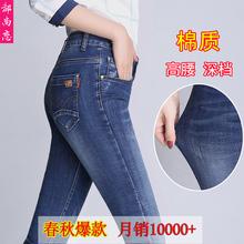 [fanzong]女士高腰显瘦深蓝色牛仔裤