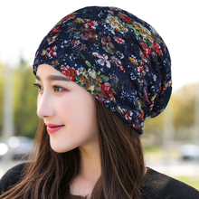 帽子女士fa尚包头帽夏ng化疗帽光头堆堆帽孕妇月子帽透气睡帽