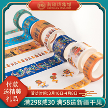 新疆博fa馆 五星出bw中国烫金和纸胶带手账贴纸新疆旅游文创