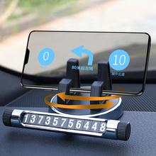 车载手fa架抖音同式ei机座通用中控仪表台7寸导航仪支架底座