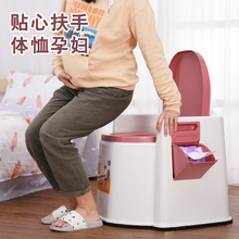 孕妇马fa坐便器可移tu老的成的简易老年的便携式蹲便凳厕所椅