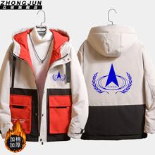 中国国fa航天局LOtu宫火箭CNSA标志秋冬式带帽加棉棉袄男式外套