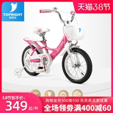 途锐达fa主式3-1tu孩宝宝141618寸童车脚踏单车礼物