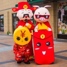 财神猪fa通定制新年tu玩偶服套装表演道具服定做
