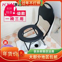 坐便椅fa的孕妇坐便tu折叠病的蹲厕所改移动马桶大便凳子家用