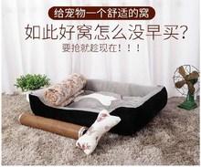 宠物猫fa(小)房间绒哈tu物窝垫(小)型犬绒面窝毛毯猫用睡垫