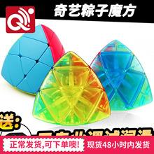 奇艺魔fa格三阶粽子tu粽顺滑实色免贴纸(小)孩早教智力益智玩具