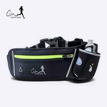 男运动腰fa马拉松装备tu跑步多功能水壶腰包手机防水健身(小)包