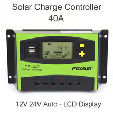 40Afa太阳能控制tu晶显示 太阳能充电控制器 光控定时功能