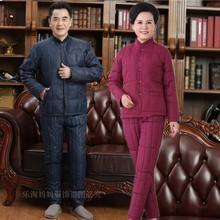 新式中fa年的羽绒棉tu大码加厚棉衣棉裤保暖内胆爸妈棉服冬装
