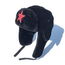 红星亲fa男士潮冬季tu暖加绒加厚护耳青年东北棉帽子女