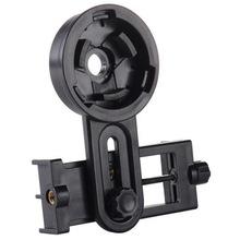 新式万fa通用单筒望tu机夹子多功能可调节望远镜拍照夹望远镜