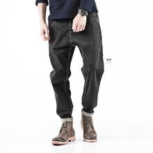 BJHfa原创春季欧tu纯色做旧水洗牛仔裤潮男美式街头(小)脚哈伦裤