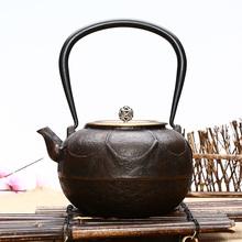 莲花宝座fa1壶日式无tu五谷丰登水壶南部纯手工复古铸铁茶具