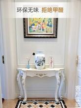 玄关柜fa式桌子靠墙mi厅轻奢半圆入户装饰走廊端景台边柜供桌