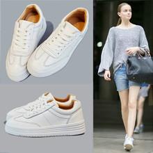 (小)白鞋fa2020春mi厚底鞋网红休闲鞋百搭松糕ins街拍潮鞋单鞋