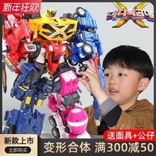 迷你特fa队玩具x五mi 大号变形机器的金刚五合体全套男孩弗特