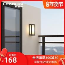 户外阳fa防水壁灯北mi简约LED超亮新中式露台庭院灯室外墙灯