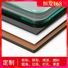 写字台fa块餐桌定制to条形状玻璃钢板材平板透明防撞角钢化板
