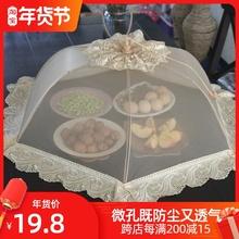 包邮可fa叠饭菜罩 to桌罩食物食品碗菜伞 防蝇罩子饭桌菜盖子