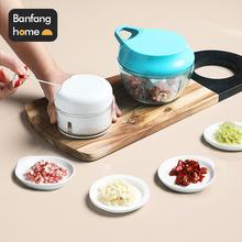 半房厨fa多功能碎菜to家用手动绞肉机搅馅器蒜泥器手摇切菜器