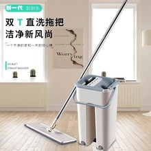 刮刮乐fa把免手洗平to旋转家用懒的墩布拖挤水拖布桶干湿两用