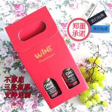 红酒包装盒礼盒(小)瓶fa687mlto葡萄酒盒纸盒2支装包装盒可定制