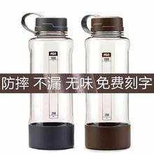 富光大容量fa2料杯便携to杯夏天户外水杯运动水杯水壶1000ML