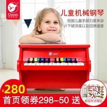 可来赛fa童钢琴木质ko弹奏25键机械宝宝早教乐器启蒙
