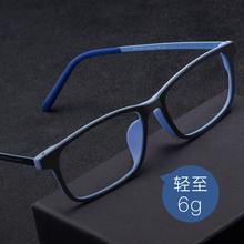 纯钛防fa光男老的超st老花眼镜女50 75 200 250 300度