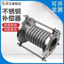 膨胀管fadn150st伸缩304波纹拉杆式法兰不锈钢管节补偿蒸汽节