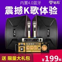 v-500家庭Kfa5V音响套hi用蓝牙功放卡包电视音箱6.5寸