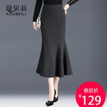 半身裙fa冬长裙高腰hi尾裙条纹毛呢灰色中长式港味包臀修身女