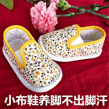 松紧口fa孩婴儿步前hi纯棉手工布鞋千层低防滑软底单鞋