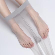0D空fa灰丝袜超薄le透明女黑色ins薄式裸感连裤袜性感脚尖MF