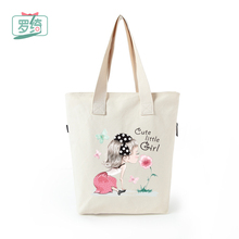罗绮 fa020春夏le容量帆布包女单肩文艺(小)清新学生手提购物袋
