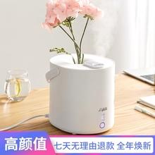 爱浦家fa用静音卧室le孕妇婴儿大雾量空调香薰喷雾(小)型