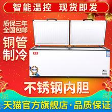 妮雪速fa卧式冰箱冷le柜冷藏双温商用大容量(小)冰柜家用