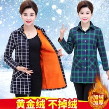 中老年fa装长袖衬衫le秋冬装格子保暖衬衣老年的加绒加厚外套