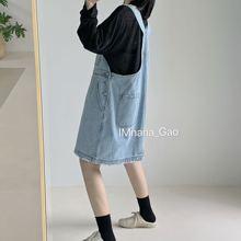 [fashionole]牛仔背带裙女韩版宽松中长